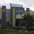 مركز شرطة