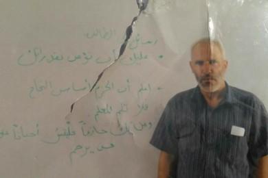 شرطة الاحتلال تماطل بتسليم جثمان الشهيد أبو القيعان