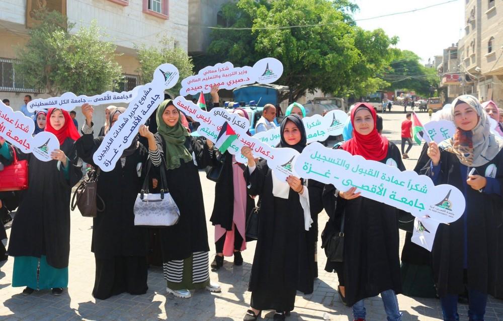 جامعة الاقصى تنظم إحتفالاً لتحرير شهادات الخريجين شمال القطاع