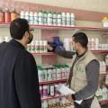 الزراعة توصي أصحاب محلات المبيدات للأسراع بترخيص محلاتهم