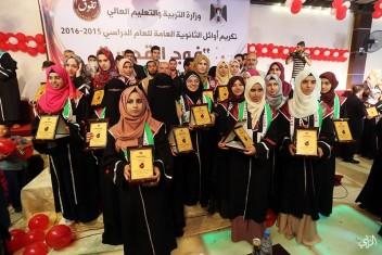 500 دولار لأوائل التوجيهي بغزة والضفة