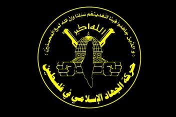 الجهاد الإسلامي: الاحتلال ردّ على خطاب القمة العربية بإعدام مقدسية