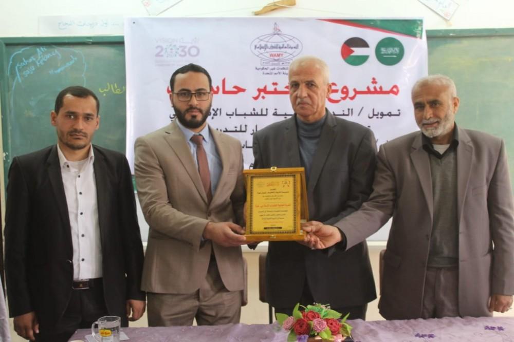 تعليم شمال غزة و