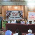 رابطة علماء فلسطين تعقد مراسم الصلح بين عائلتي العماوي و العكة بغزة