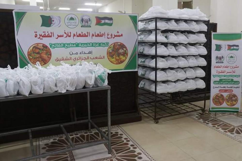زكاة الدرج التابعة للاوقاف توزع 300 وجبة طعام علي الأسر المحتاجة