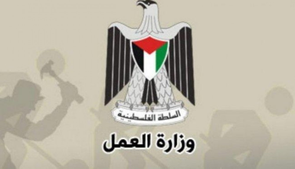 وزارة العمل تنشر تقرير انجازتها النصف سنوي لعام 2019