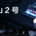 Share aa  0  373 شركة تكنولوجيا صينية تطلق شريحة جديدة قابلة للارتداء