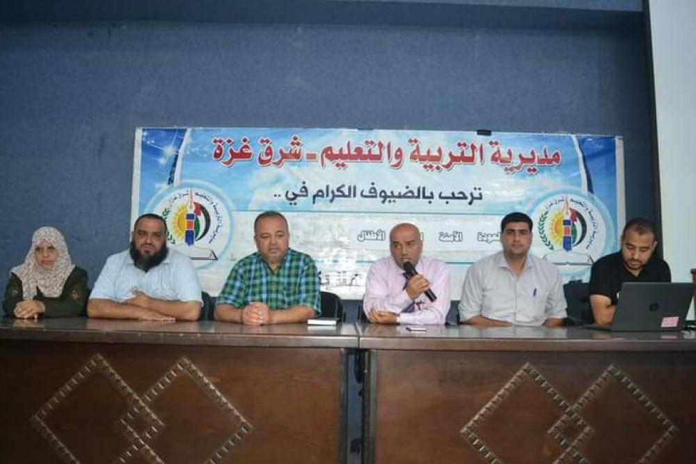 تعليم شرق غزة يناقش