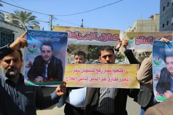 """مذكرة عاجلة لـ""""المفوض السامي"""" لإنقاذ حياة الإعلامي """"عز الدين"""""""