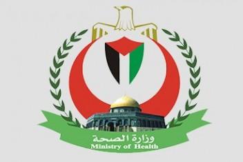 """الصحةلـ""""الرأي"""": وقف التحويلات إلى المستشفيات الإسرائيلية"""