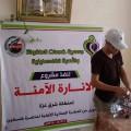 خدمات الطفولة تنفذ المشروع الثاني للإنارة الآمنة في شرق غزة
