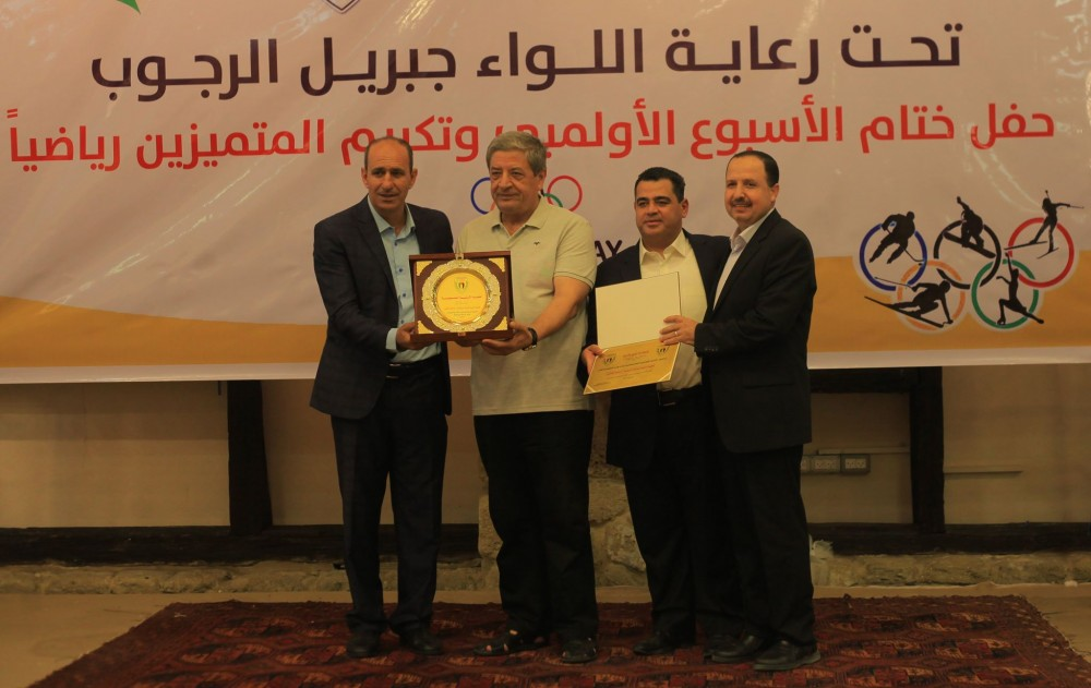 تكريم جامعة الأقصى و المتميزين رياضياً لعام 2018-2019م