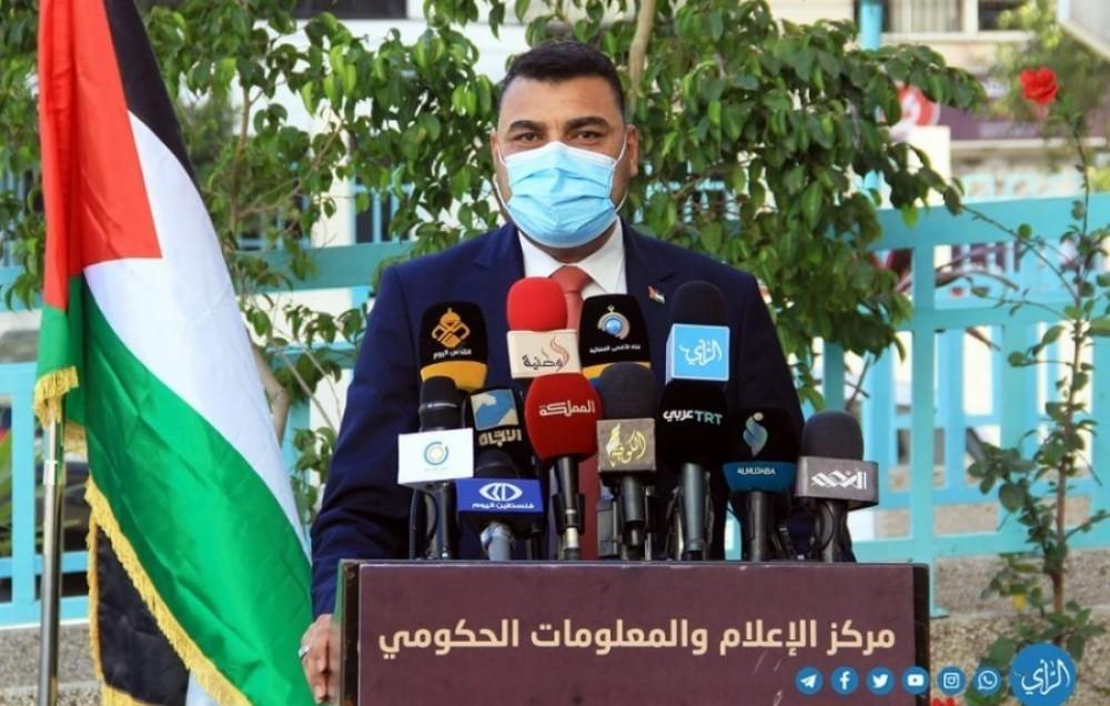 الإحصائيات اليومية الصادرة عن وزارة الصحة حول عدد الشهداء والجرحى خلال العدوان الإسرائيلي على غزة