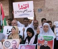 الاعتصام الأسبوعي لأهالي الأسرى أمام مقر الصليب الأحمر بغزة...تصوير | مدحت حجاج