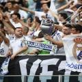 ريال مدريد يحذر جمهوره قبل تتويجه بالليغا