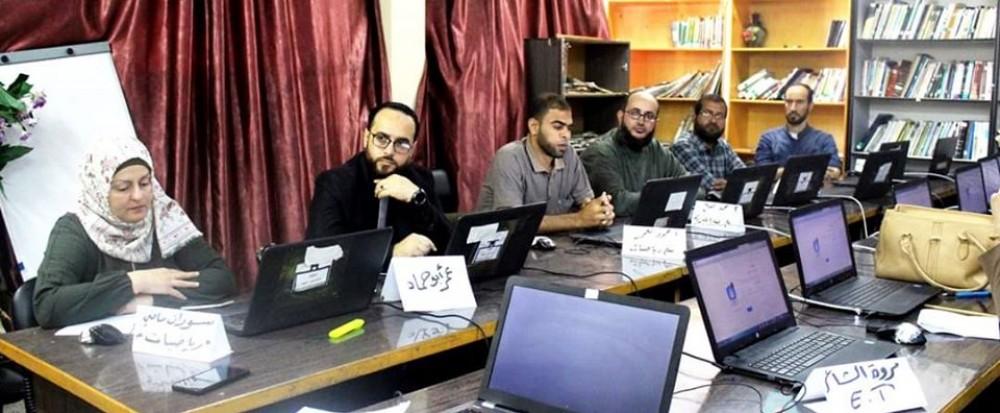 تعليم رفح ينفذ البرنامج التدريبي إدارة الصفوف الافتراضية