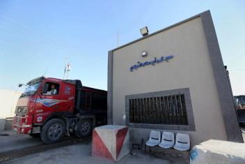 الاحتلال يعيد فتح معبر كرم أبو سالم بعد إغلاقه لـ 3 أيام