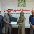 الوزارة بالتعاون مع الهيئة المستقلة تختتم دورة تدريبية لحماية حقوق الانسان