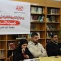 الشؤون الثقافية في بلدية غزة تقيم حفلاً لتوقيع رواية