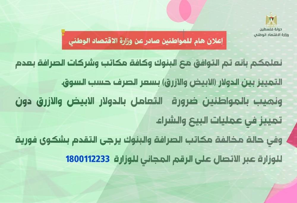 100560113_280015093176856_3946328359448870912_n