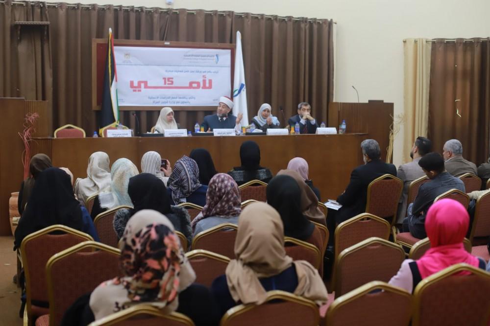 وزارة  المرأة ومجلس القضاء  يتفقان على رفع سن الحضانة إلى 15 عاما
