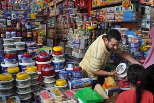 منتجات غزة