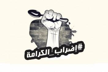 نقل عدد من الأسرى المضربين للمستشفيات بعد تدهور صحتهم