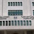 وزارة التعليم بغزة  تطلق مسابقة