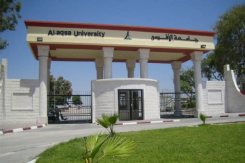 رضوان: اتفاق ينهي أزمة جامعة الأقصى وصيدم في غزة الأحد