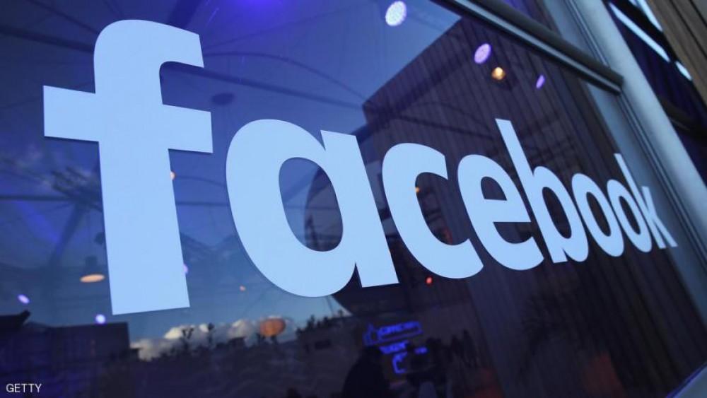 فيسبوك يسدّد ضربة قاسية لهواوي بحرمان هواتفها الذكية من تطبيقاته