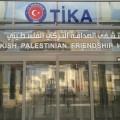 تعزيز مستشفى الصداقة التركي بخدمات تخصصية لعلاج حالات كورونا