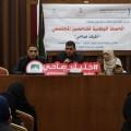 وزارة شؤون المرأة تنظم محاضرة تثقيفية في الكلية الجامعية