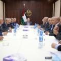 اجتماع اللجنة التنفيذية الأخير