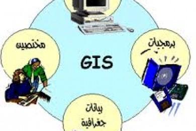 الصحة تستحدث نظام المعلومات الجغرافي (GIS)  لإسقاط المعلومات الصحية