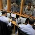 صرف رواتب الموظفين في البنك الوطني الإسلامي