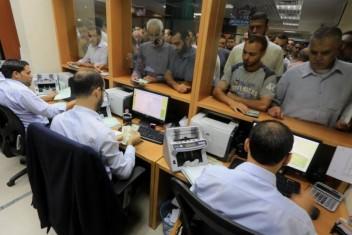 المالية بغزة تُعلن موعد صرف رواتب المتقاعدين