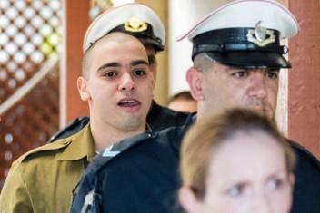 الاحتلال يحكم بسجن الجندي قاتل الشهيد الشريف 18 شهراً
