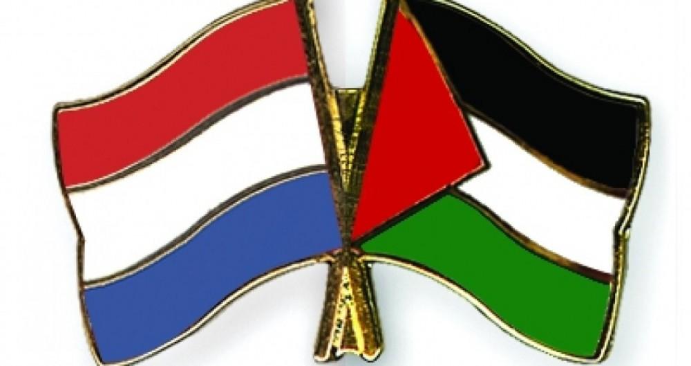 هولندا وفلسطين