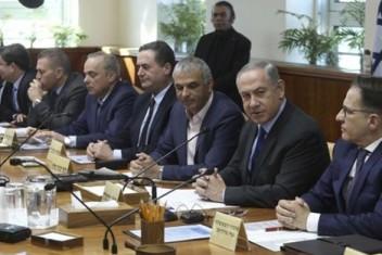 حكومة الاحتلال تصادق على زيادة عدد الوزراء
