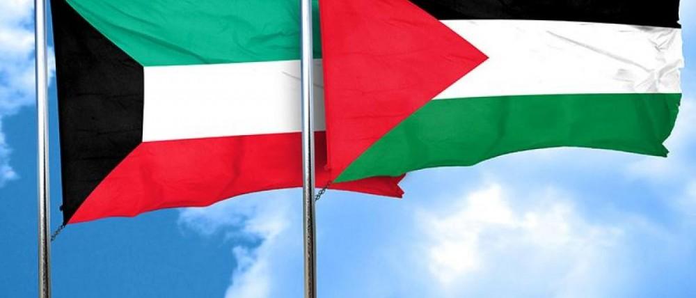 41 منظمة كويتية ترفض التطبيع مع اسرائيل