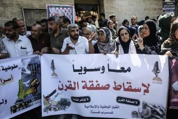 استمرار الفعاليات الرافضة لورشة البحرين بمحافظات الوطن