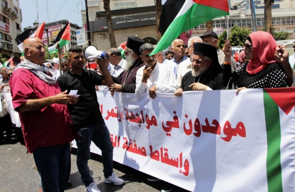 فلسطين (1) - copyogtwhuapsswnrwsistevtbfa