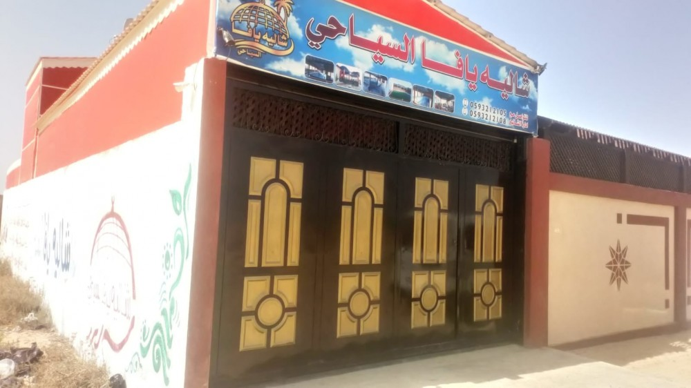 وزارة السياحة تنفذ جولة تفقدية على عشرات الشاليهات
