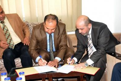 جامعة الأمة توقع اتفاقية مع وزارة المالية لتسديد رسوم الطلبة عبر المستحقات