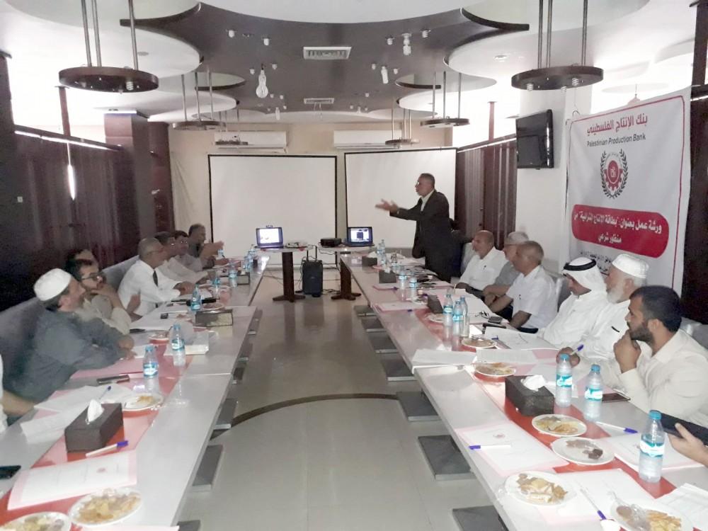 رابطة علماء فلسطين مشاركة فقهية بخصوص بطاقة بنك الانتاج الشرائية