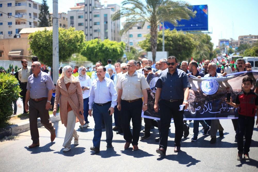 جامعة الأقصى تشارك في فعاليات يوم الغضب الشعبي
