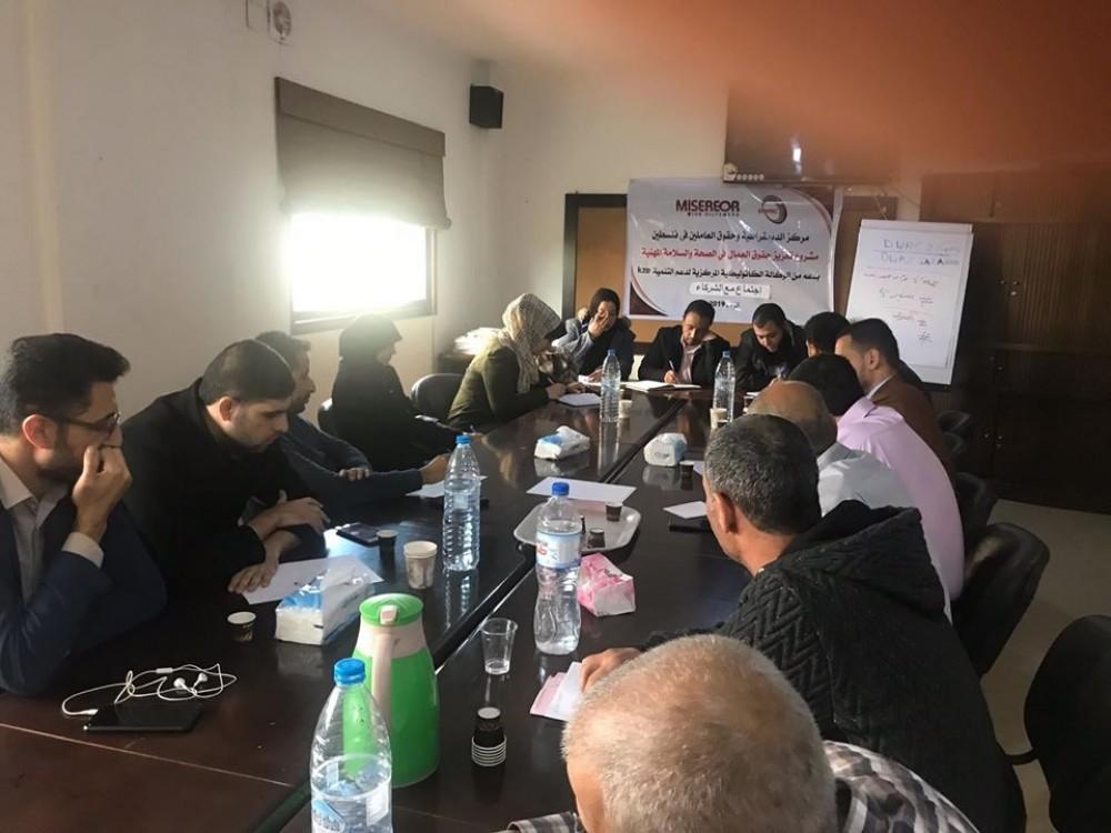وزارة العمل تناقش مشروع السلامة المهنية مع مركز الديمقراطية وحقوق العاملين
