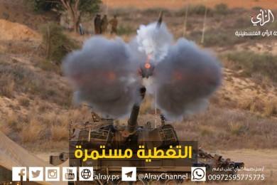 توغل مستمر للاحتلال وقصف حربي ومدفعي متقطع على غزة