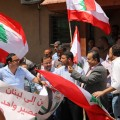 بلدية جباليا النزلة تنظم وقفة تضامنية مع الشعب اللبناني