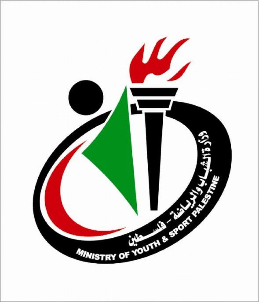 شعار الشباب والرياضة